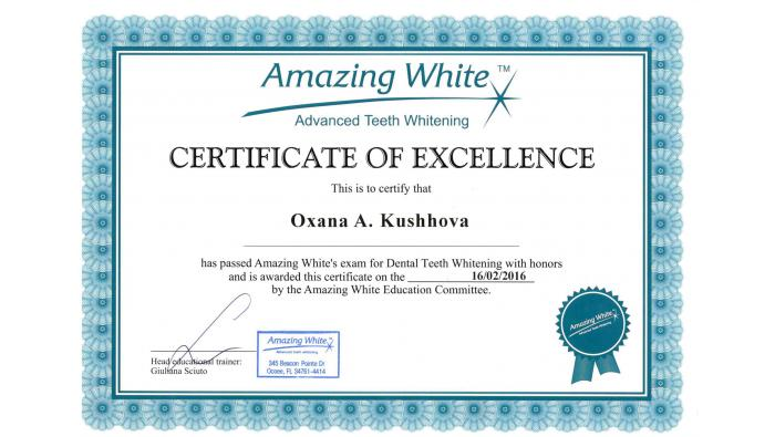 Сертификат «Amazing White — Advanced Teeth Whitening»